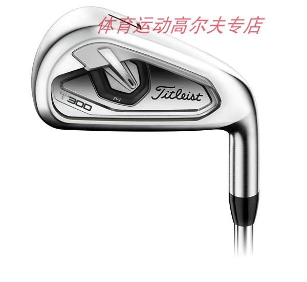 【高爾夫】Titleist高爾夫球桿T100 T200 T300鐵桿組男半刀背職業鐵桿包郵
