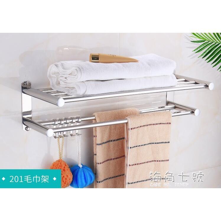 毛巾架摺疊浴巾架304不銹鋼浴室掛毛巾架衛生間置物架廁所2層壁掛免打孔 免運