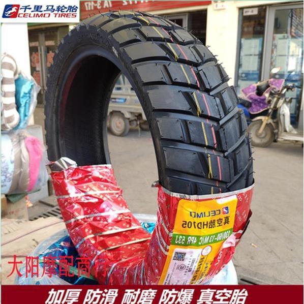 有貨★130/140-60-13輪胎 驃騎 獵鷹R9 電摩 改裝加寬前后真空胎l3iyrcm568