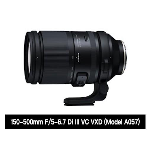 Tamron 騰龍 150-500mm F/5-6.7 Di III VC VXD A057 望遠鏡頭 Sony 預購中