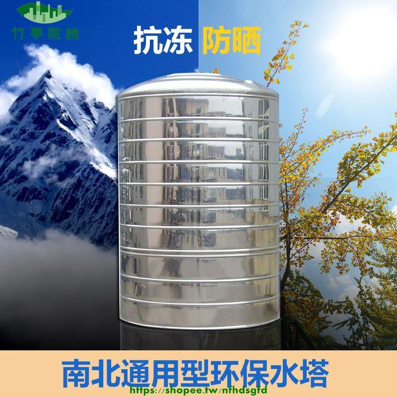 收納桶 垃圾桶 空桶 不銹鋼水箱304加厚家用水塔圓形消防生活保溫水箱戶外屋頂儲水桶