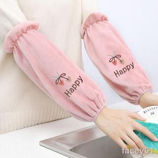 【1/ 2雙裝】冬絨布長款袖套刺繡男女韓版學生防污護袖羽絨服袖筒