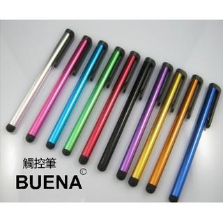 手機電容筆ipad 7.0細長帶夾手寫筆  蘋5手寫筆 iphone4/ 4S觸控筆。BUENA【B090029】 新北市