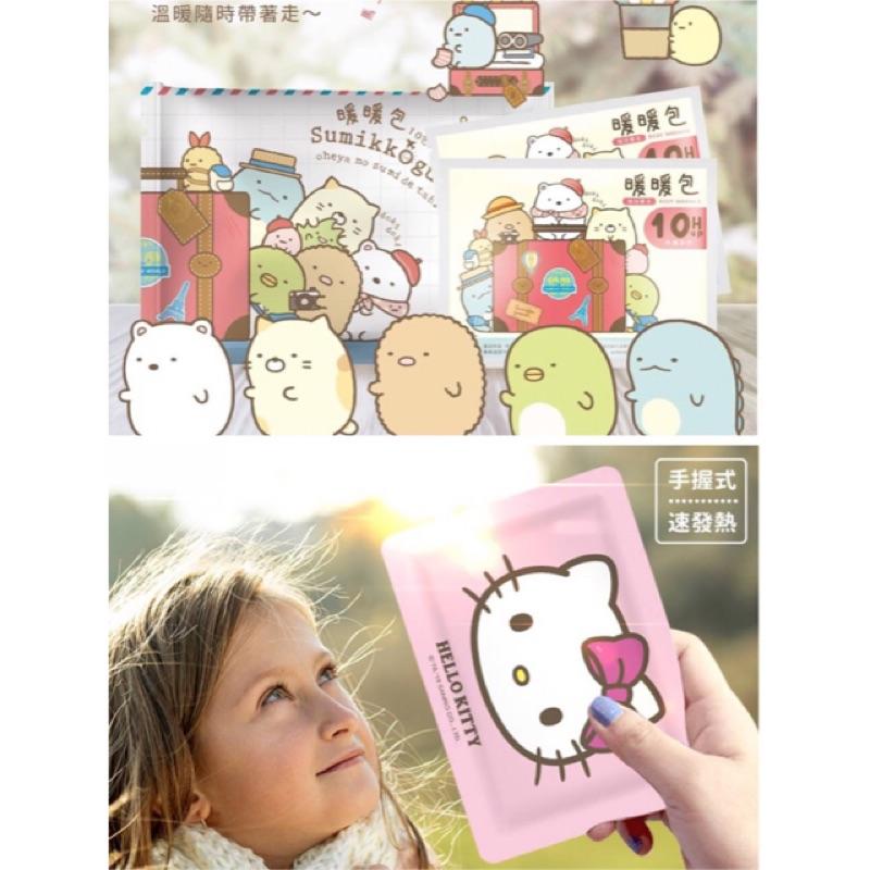 現貨供應❗️【HELLO KITTY,角落生物】 暖暖包 10入/包