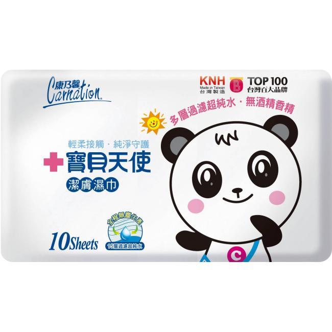 康乃馨寶貝天使潔膚濕巾攜帶包 10片3包 臺北市