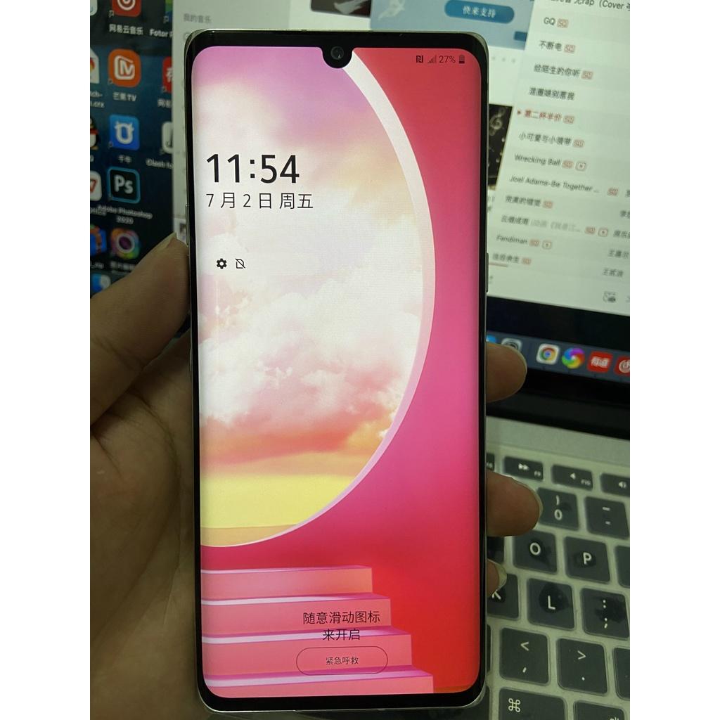 LG Velvet手機G9螢幕指紋手機6.8吋8G/128G八核98新5G手機