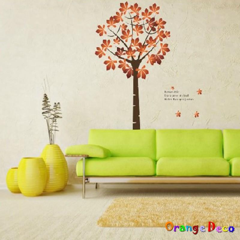 【橘果設計】楓葉樹 壁貼 牆貼 壁紙 DIY組合裝飾佈置