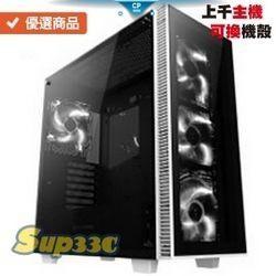 美光 Micron Crucial 8GB 微星 RTX3080 VENTUS 3X 0K1 電競主機 電腦主機 電腦