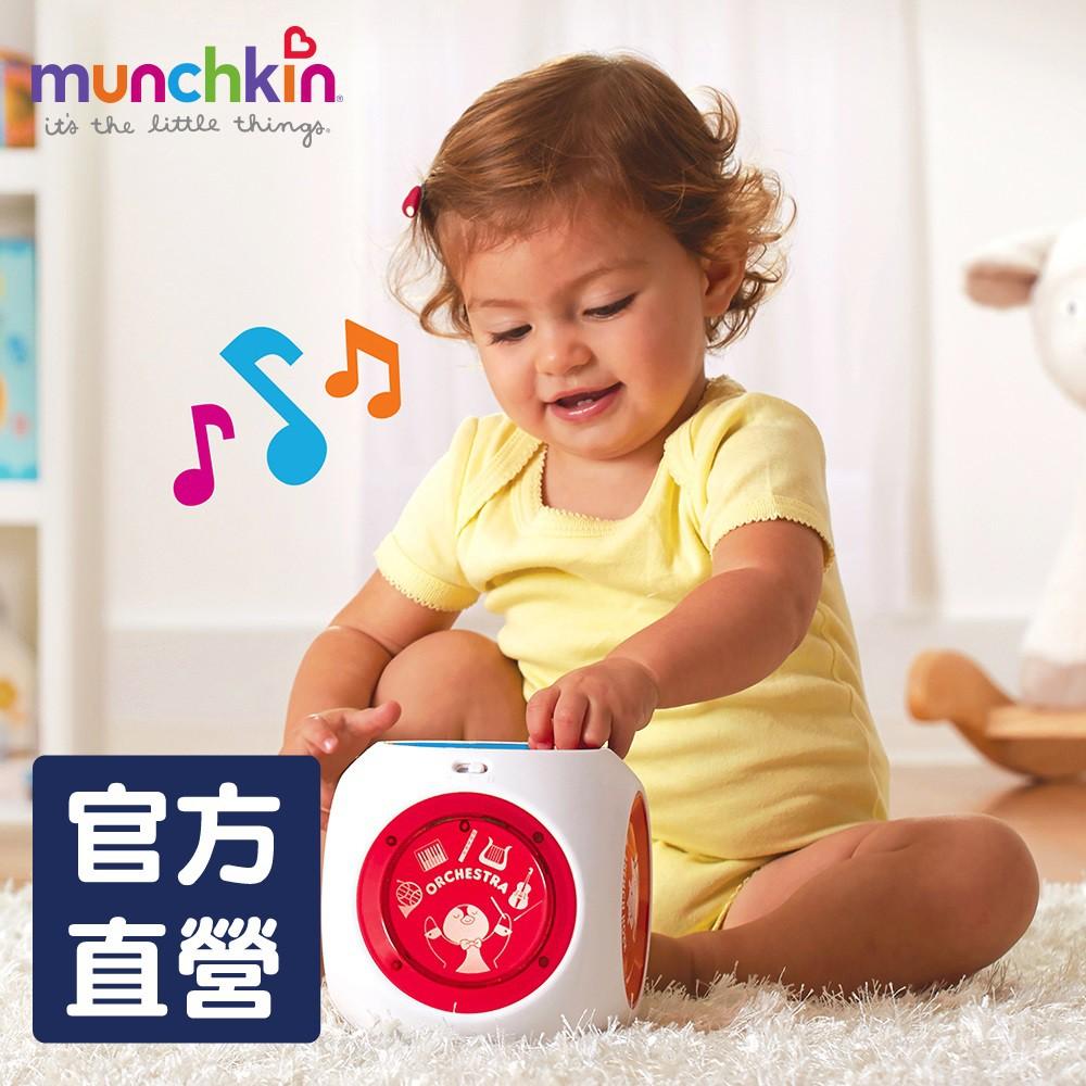 美國滿趣健munchkin-莫札特魔術音樂盒