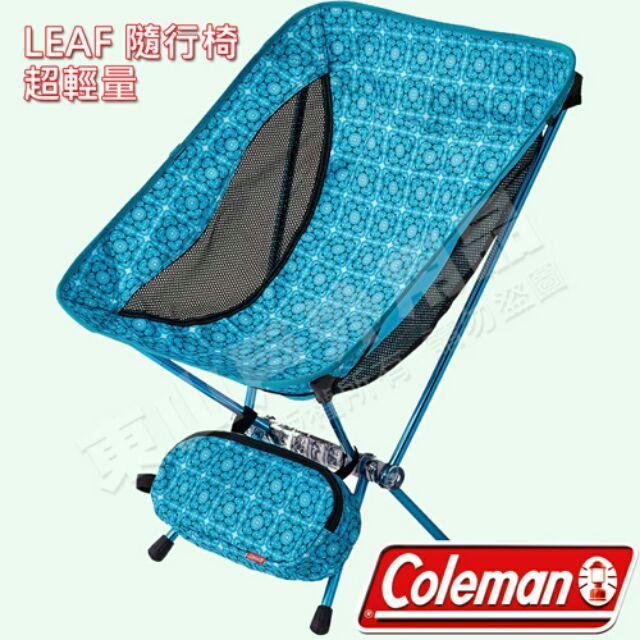 Coleman Leafy隨行椅 露營椅 登山椅 摺疊椅 月亮椅