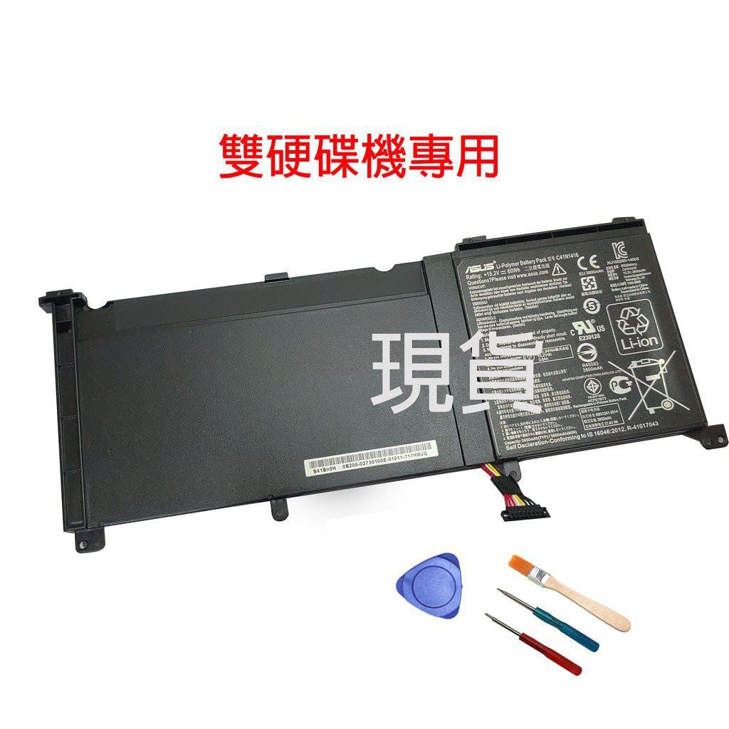 原廠 ASUS C41N1416 C41N1524 電池 ROG G501J G501JW G501V G501VW T