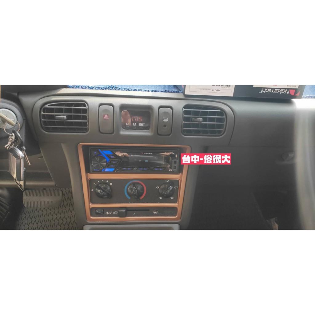俗很大~日本中道 Nakamichi NQ711B 藍芽音響主機 USB/AM/FM/日產NISSAN-MARCH實裝車