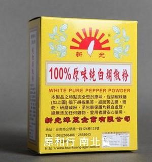 新光 100%原味純白胡椒粉(全素)600公克〔原和行〕6盒再特價!印尼白胡椒研磨 南投縣