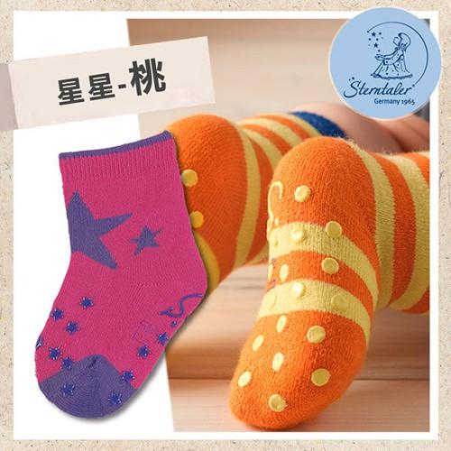 STERNTALER 防滑學爬襪子-星星桃(8-11cm) C-8011603-745