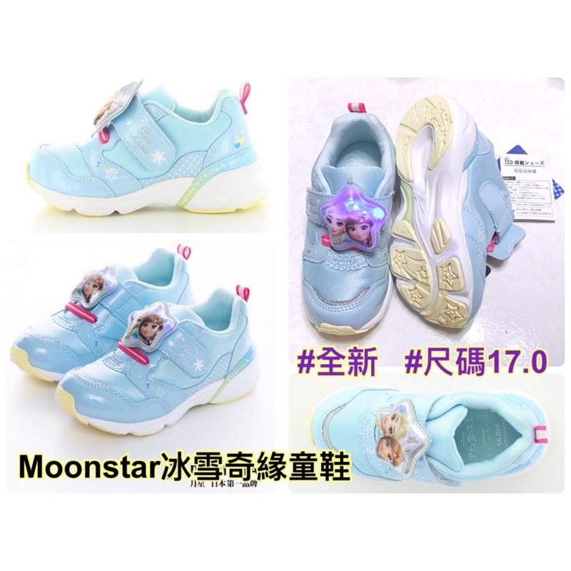 童鞋 全新 Moonstar 室內鞋 學步鞋