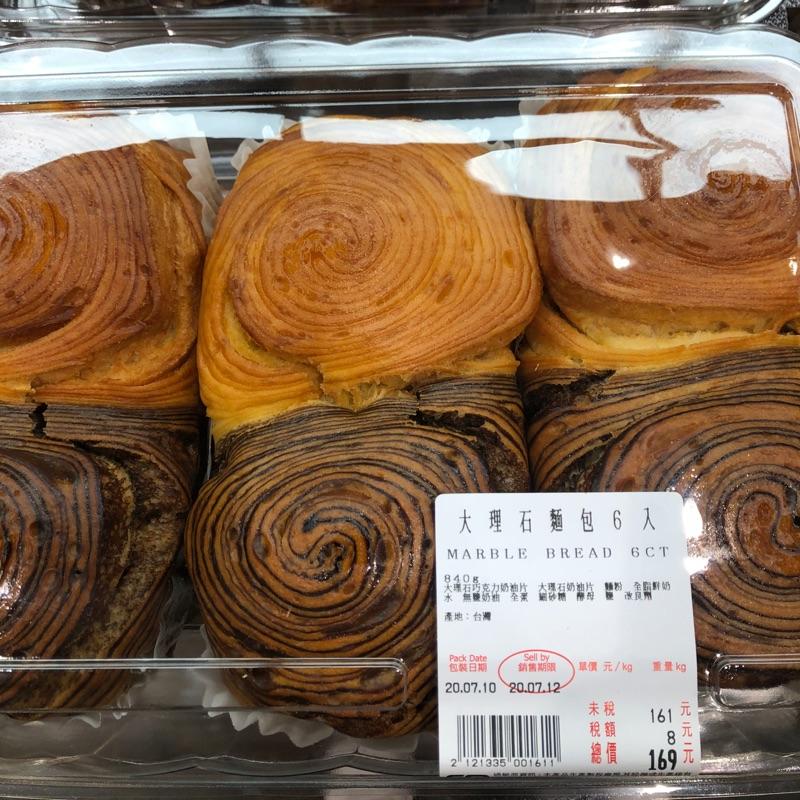 Costco代購-大理石麵包6入