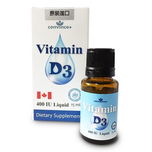 康心 維生素D3 滴劑 400IU 15ML 維他命D3加拿大進口