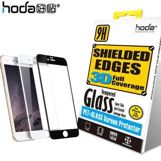 PinkBee☆【hoda】iPhone6/ 6s/ 7/ 8 plus 3D防碎軟邊PET滿版9H鋼化玻璃貼↙出清特價 桃園市