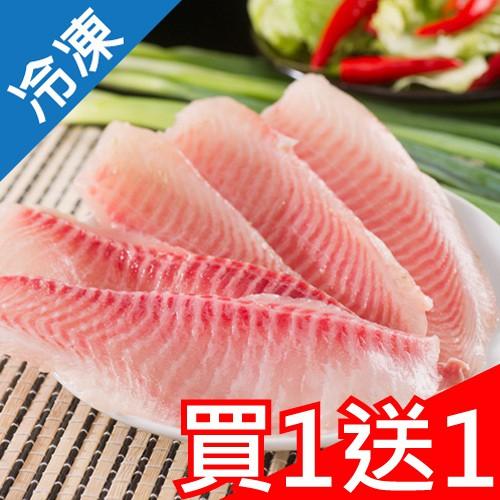 ★買一送一★超爽口台灣鯛魚鮮切腹片(400g±【愛買冷凍】