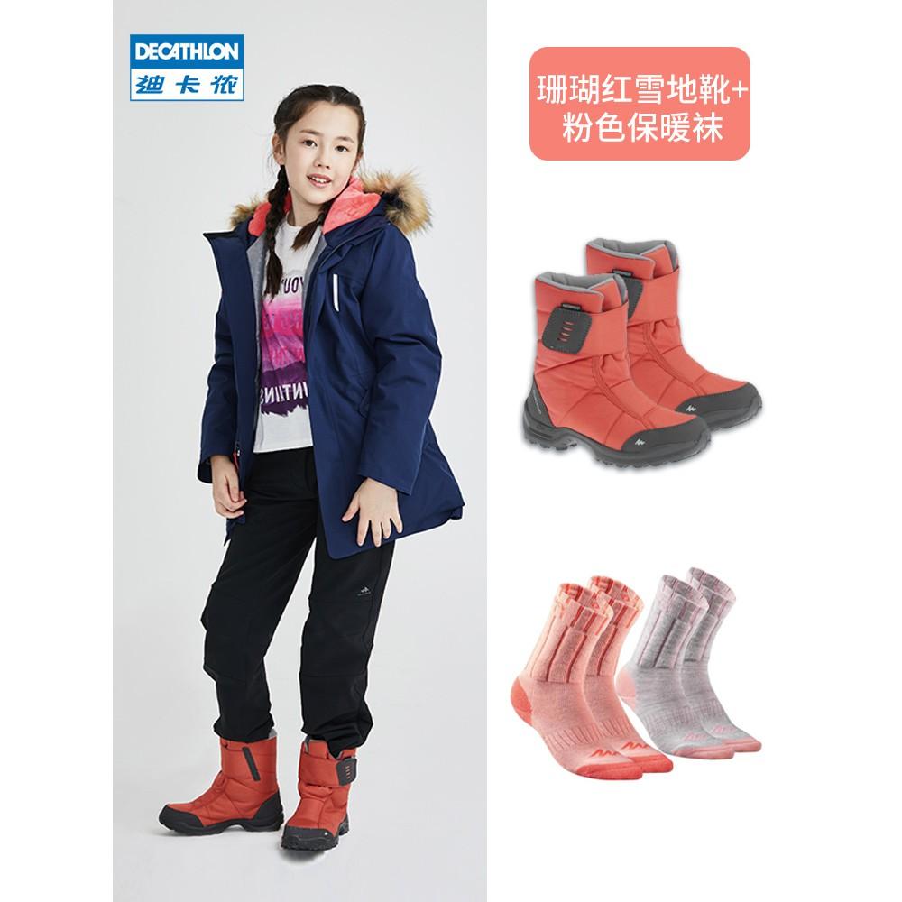 迪卡儂旗艦店兒童雪地靴保暖襪套裝男童女童棉鞋登山襪子棉靴KIDD