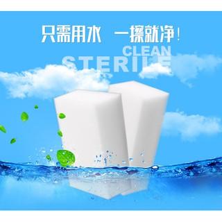 [現貨]納米海綿擦魔力擦擦神奇百潔布洗碗海綿去污清潔海綿沾水即擦(4款) 高雄市