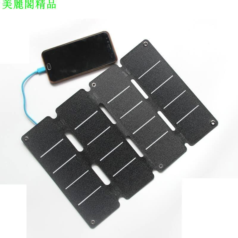 熱銷#新款14W 5V太陽能充電器 Sunpower 充電板 折疊包 ETFE 超薄 輕便*