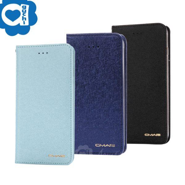 Samsung Galaxy S9 星空粉彩系列皮套 頂級奢華質感 隱形磁力支架式皮套 抗震耐摔 藍黑多色可選