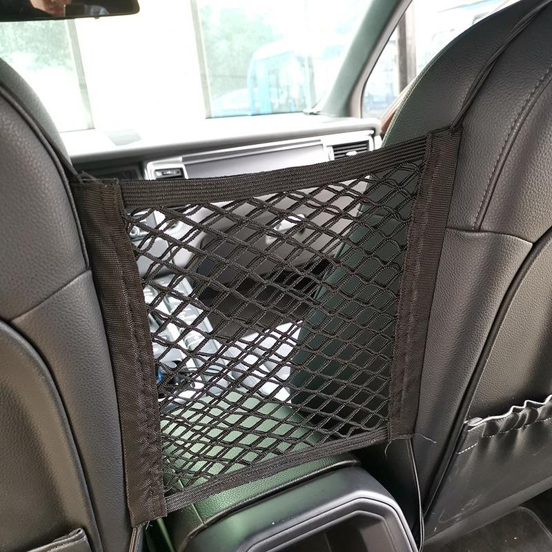 【汽車收納】汽車魔鬼氈網兜 車載後車箱收納網 後行李箱固定繩 雙層固定網 置物袋 後車廂網袋 儲物網 彈力網 置物網