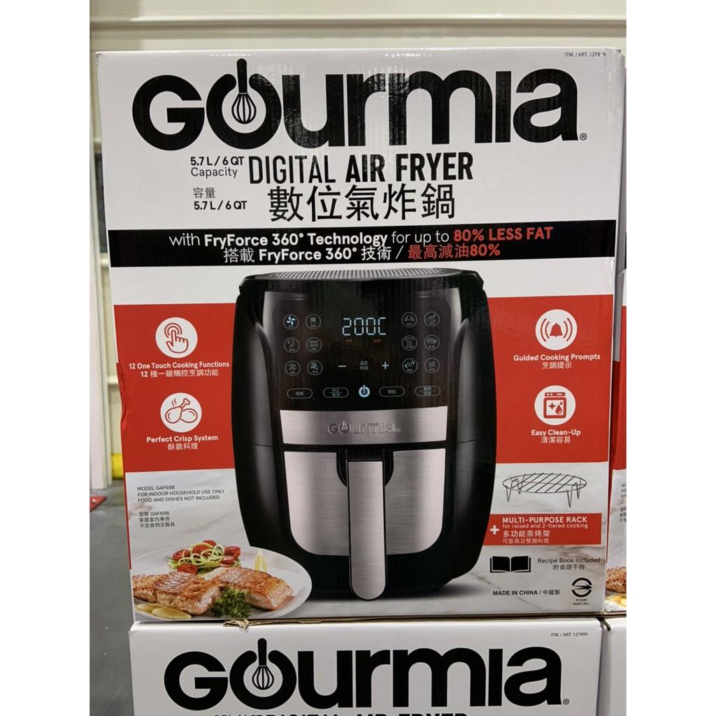 (快速出貨)全新好市多 Gourmia 數位氣炸鍋 (GAF698TW)
