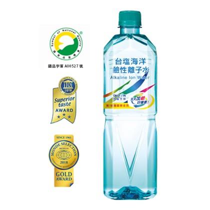 (倉庫自取)台鹽海洋鹼性離子水