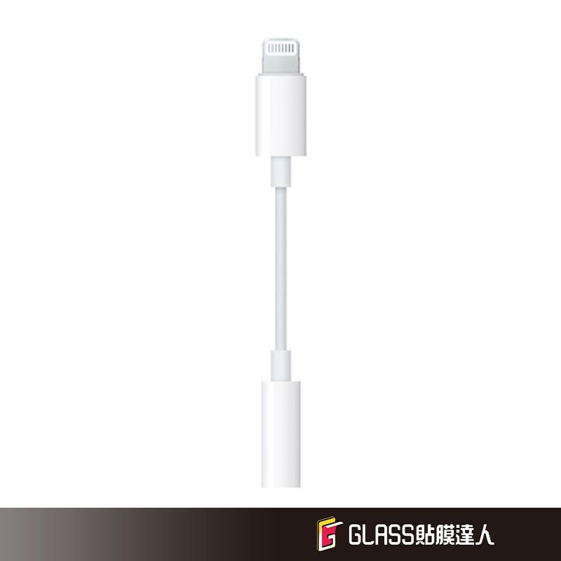 蘋果原廠 耳機轉接線  3.5mm to lightning 轉接器 音訊轉接 apple 音樂轉接線 耳機轉接器