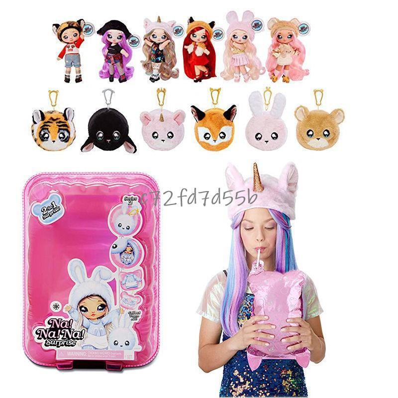 娜娜nanana驚喜娃娃lol盲盒泡泡瑪特芭比衣服公主玩具全套娃娃兒童禮物#c72fd7d55b