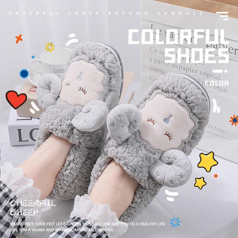 包跟棉拖鞋女冬季可愛毛毛網紅ins帶后跟室內毛絨家居棉鞋情侶男熱賣 有貨