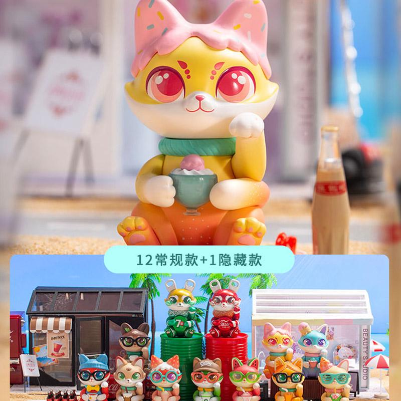 正版 可選款 CASSY卡茜貓街頭飲品系列 盲盒 盲抽 卡茜貓第二彈 貓咪擺件 盒玩 盒抽  玩具 擺件 扭蛋