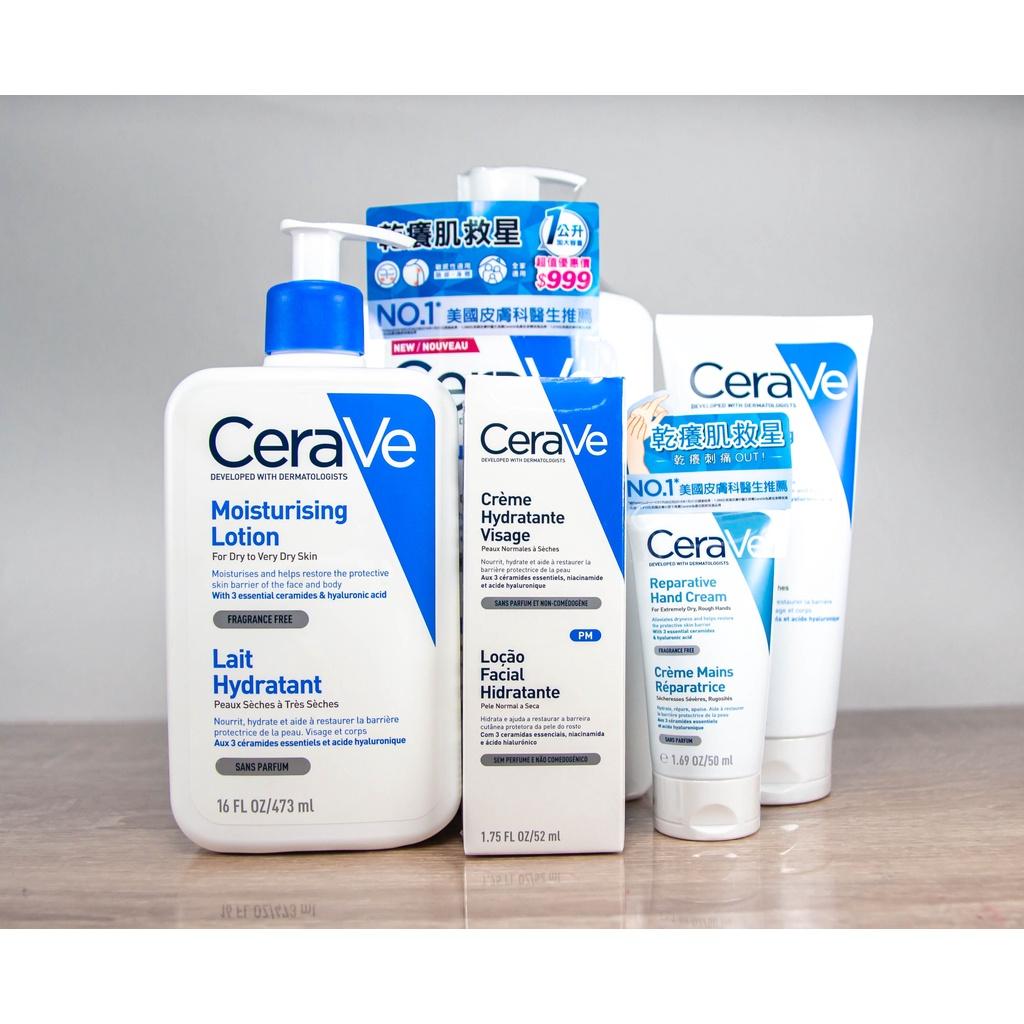 全新現貨》CeraVe 長效清爽保濕乳 177ml473ml 1000ml 全效超級修護乳 護手霜 適樂膚 公司貨