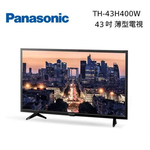 PANASONIC 國際 43吋 2K 薄型電視 TH-43H400W 公司貨【私訊再折】
