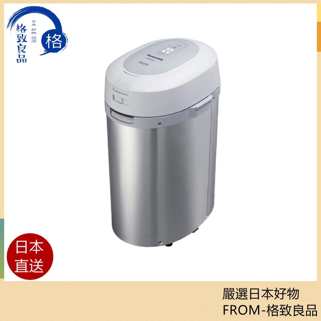 【日本直送!快速發貨!】Panasonic  MS-N53XD 溫風式廚餘處理機 廚餘機 含稅空運 MS-N53XD-S