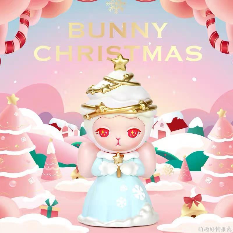 【正版】 Bunny聖誕系列盲盒 盒抽 娃娃公仔 pop mart 泡泡瑪特666#温暖