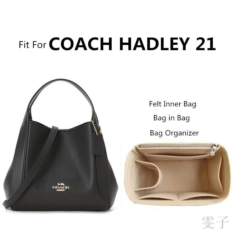 【現貨免運】coach 內膽包 蔻馳 Hadley hobo 半月包 內膽 包包收納 包中包 袋中袋 超輕 內袋-雯子