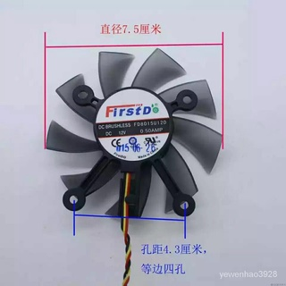 ASUS 華碩GTX550TI 750 460 560 6670 6850 7770 7850顯卡風扇 IgqO
