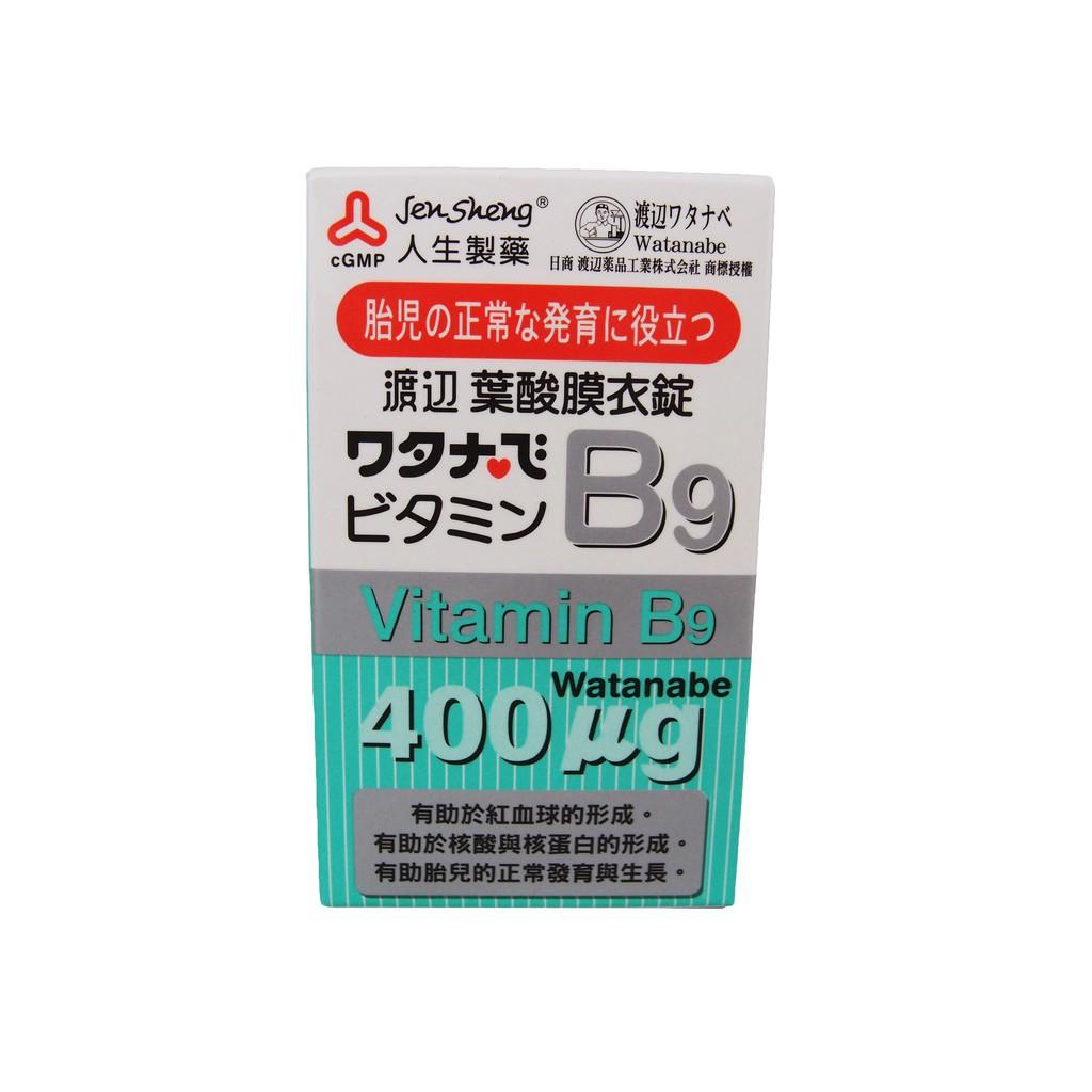 渡邊 維他命B9 葉酸膜衣錠(120錠)