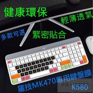 快樂大叔 羅技鍵盤膜♥羅技MK470 K580鍵盤保護貼膜臺式機藍牙無線鍵鼠套裝防塵罩套 Logitech鍵盤保護貼 臺北市