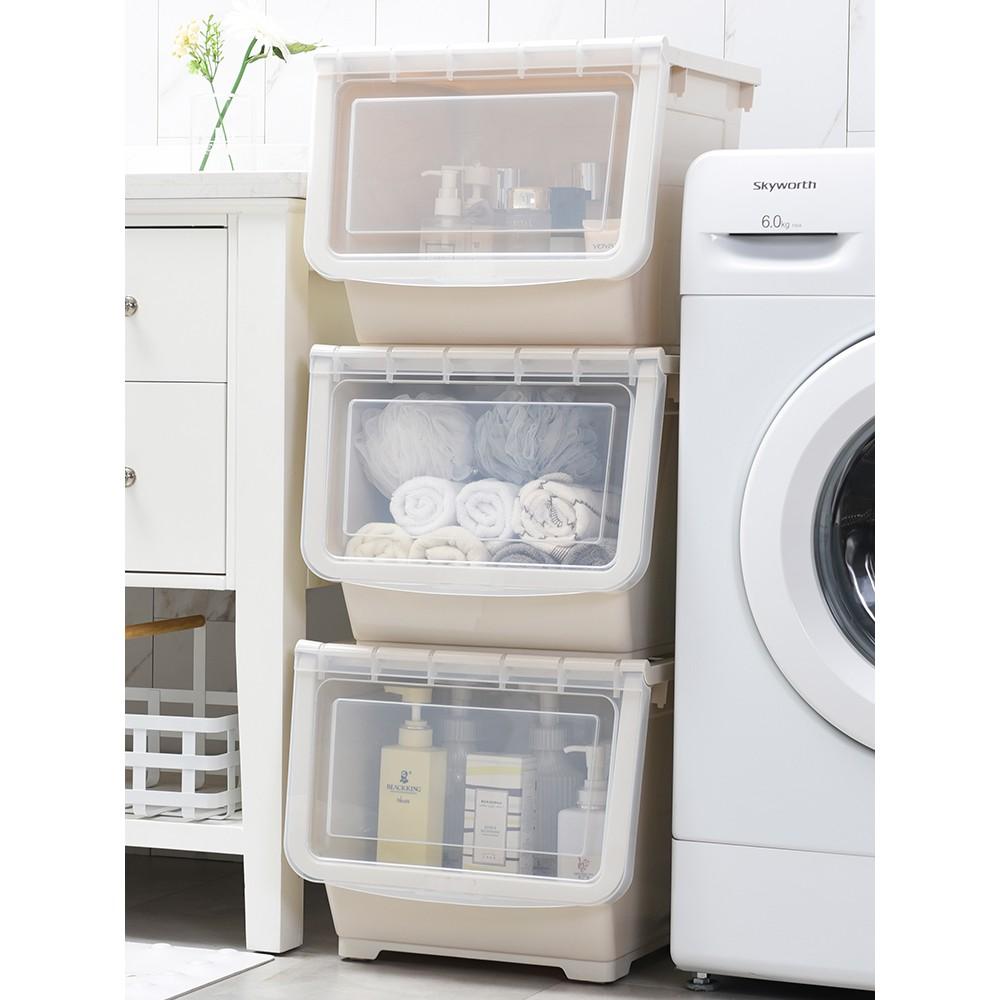 側開收納箱 加高窄款浴室收納箱翻蓋側開廚房斜口箱夾縫儲物箱衣物整理玩具筐