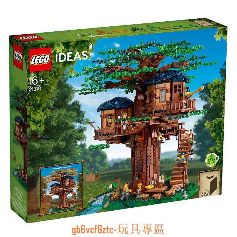 【玩具專區】樂高(LEGO)積木  Ideas系列 Ideas系列 樹屋 21318