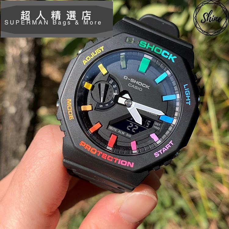 【超人精選】改裝 GA-2100-1A 手錶 客製彩虹12刻度和錶殼字 [Shinecollectionhk]