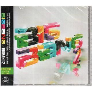 【正版全新CD清倉 2折】BIGBANG/  BIGBANG 2 亞洲特別豪華盤 (CD+DVD)