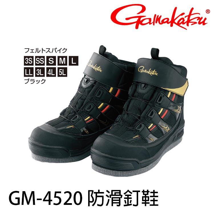 GAMAKATSU GM-4520 [漁拓釣具] [防滑釘鞋]