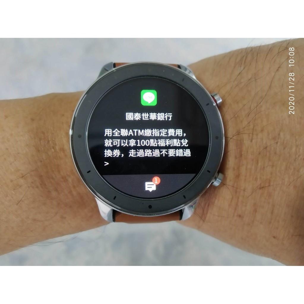 小米手環 5 6 華米手錶 紅米手錶 nfc 悠遊卡、IC門禁轉移 Redmi