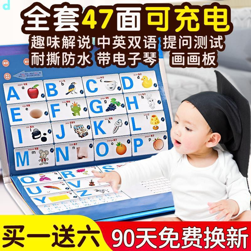 哆啦A夢-✿台灣出貨✿幼兒童有聲掛圖益智早教啟蒙點讀機字母拼音表識字男女孩寶寶玩具