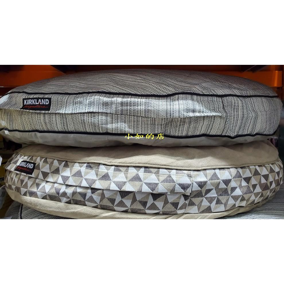 【小如的店】COSTCO好市多代購~KIRKLAND 42吋圓形寵物床/床墊(床套可拆除清洗)全新